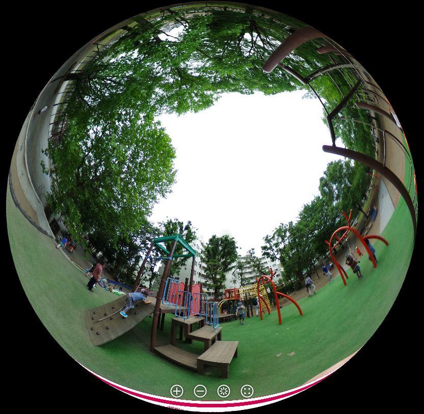 新宿落合公園