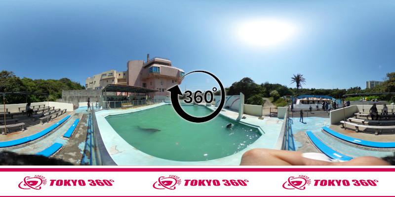 犬吠埼マリンパーク-360度写真06