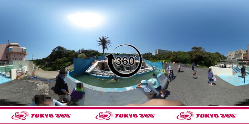犬吠埼マリンパーク-360度写真08