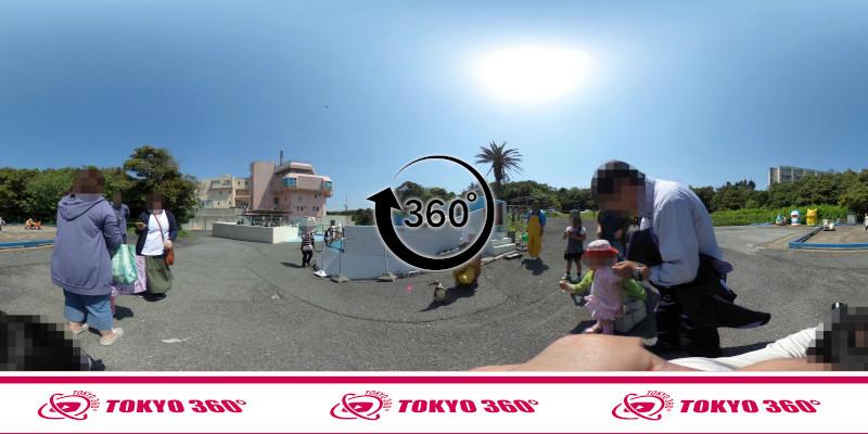 犬吠埼マリンパーク-360度写真09
