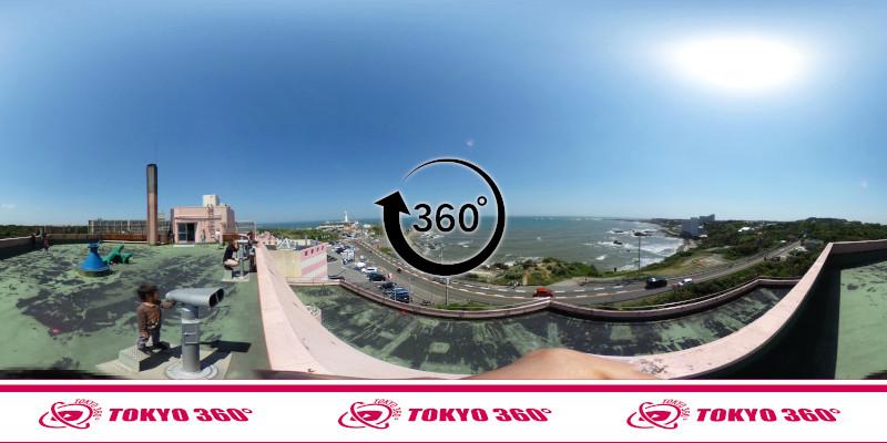 犬吠埼マリンパーク-360度写真10