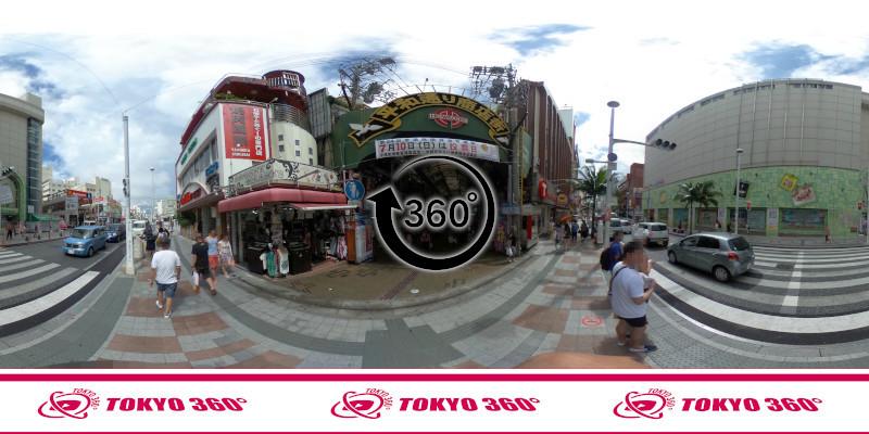 国際通り-360度写真06