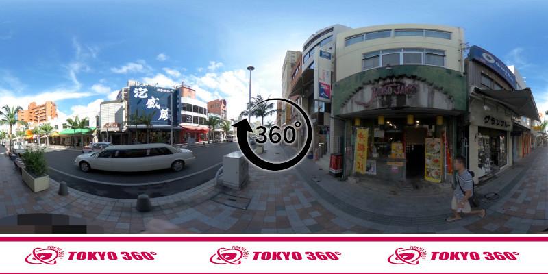 国際通り-360度写真09