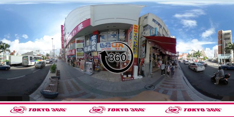 国際通り-360度写真10