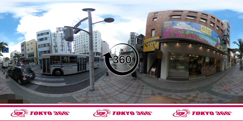 国際通り-360度写真11