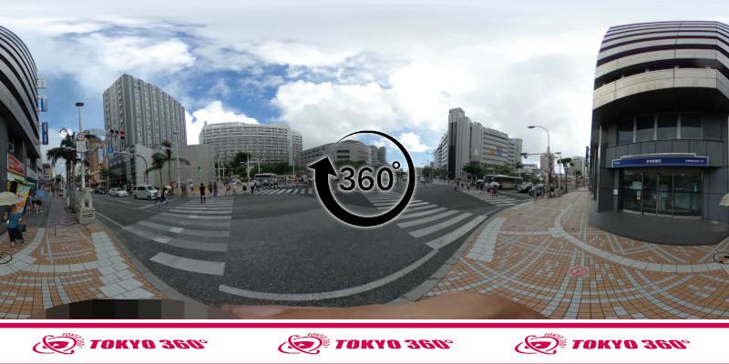 国際通り-360度写真13