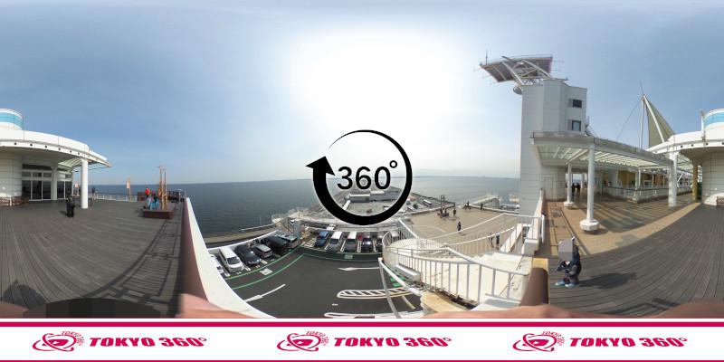 海ほたる-360度写真03