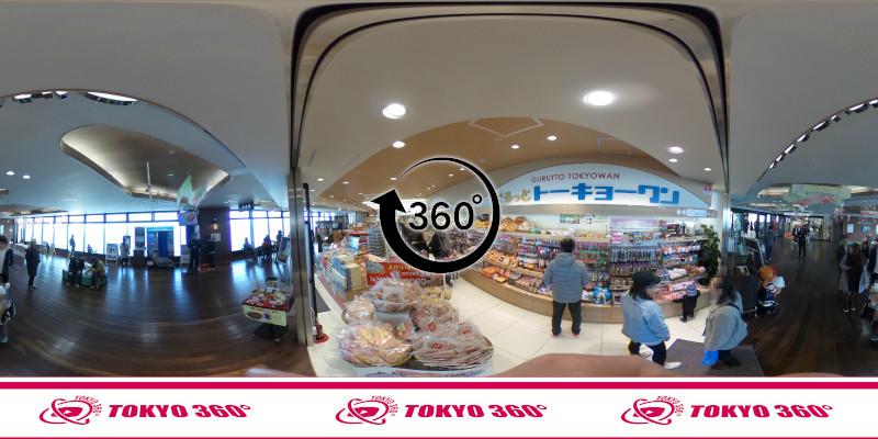 海ほたる-360度写真04