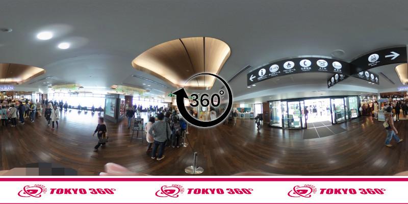 海ほたる-360度写真11