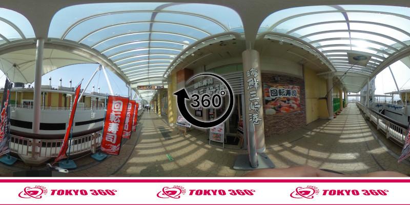 海ほたる-360度写真13