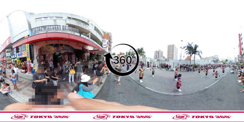 一万人エイサー-360度写真03