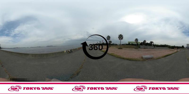 城南島海浜公園-みなと広場03-360度写真-CLICKでSTART