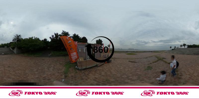 城南島海浜公園-釣具レンタル-360度写真-CLICKでSTART