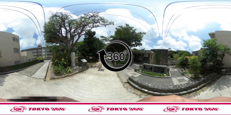 玉陵-360度写真04