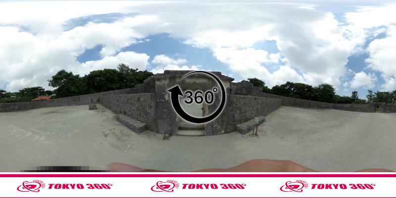 玉陵-360度写真12