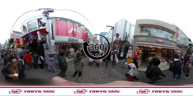 竹下通り-360度写真12