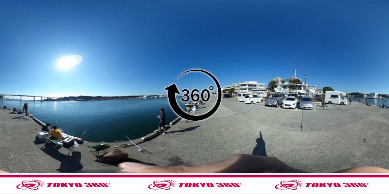 三崎港-360度写真03