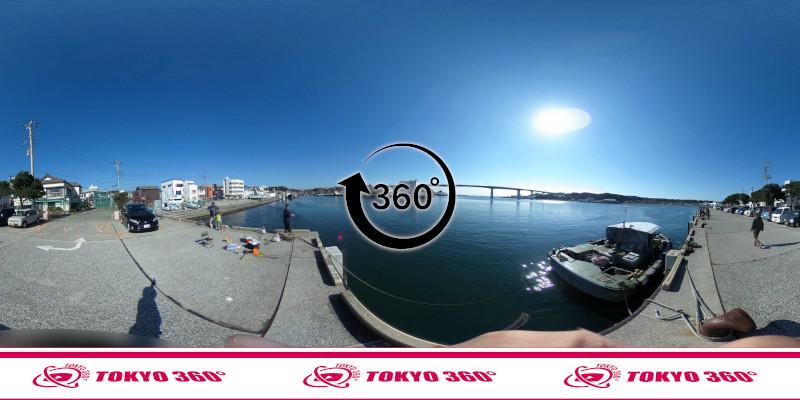 三崎港-360度写真06