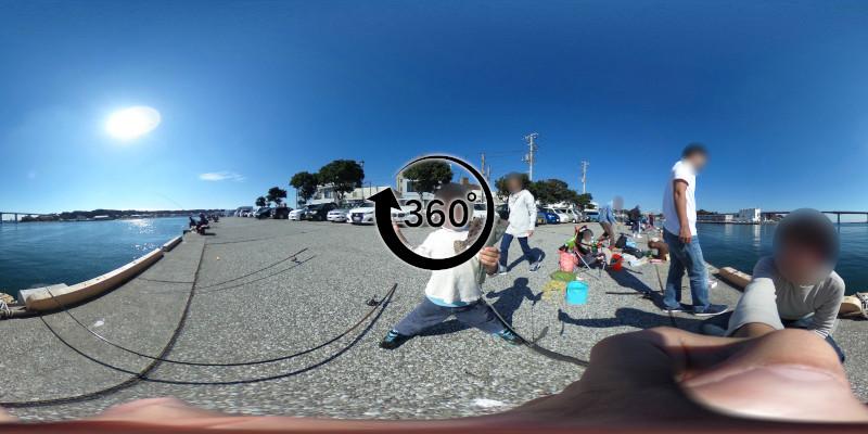 三崎港-360度写真08