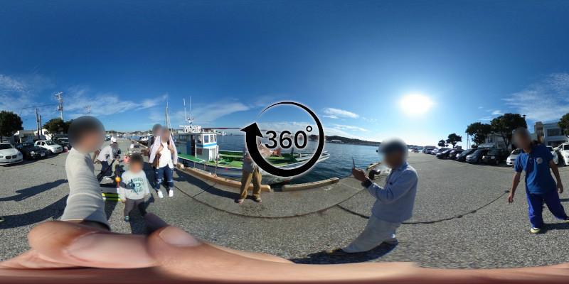 三崎港-360度写真09