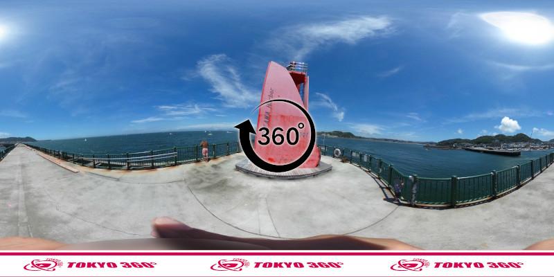葉山港-360度写真09