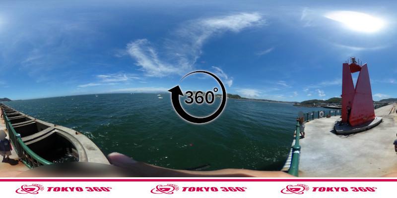 葉山港-360度写真10