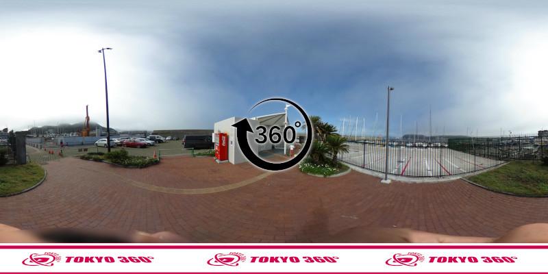 葉山港-360度写真22