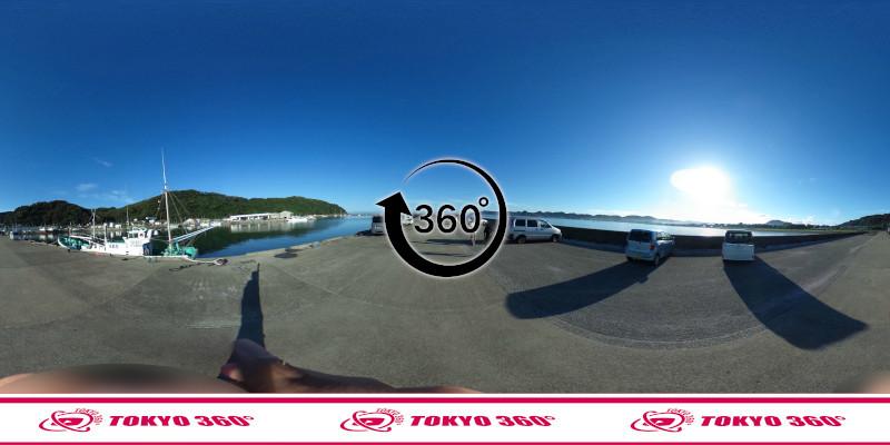 富浦新港-360度写真03
