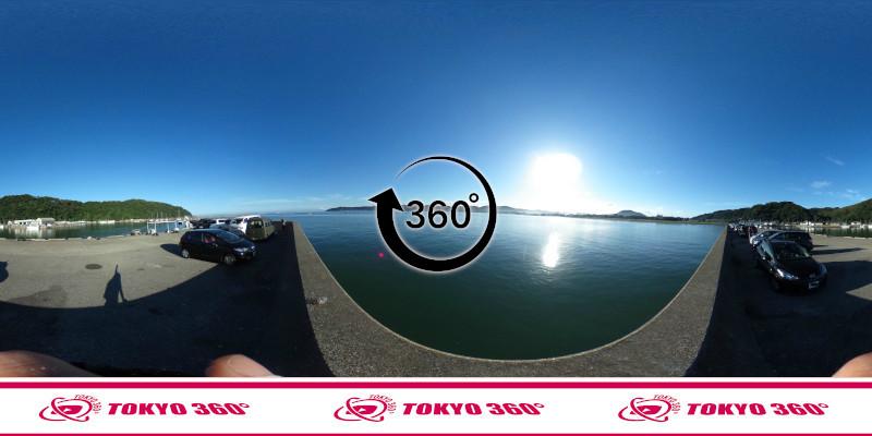 富浦新港-360度写真04