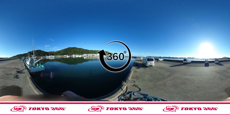 富浦新港-360度写真05