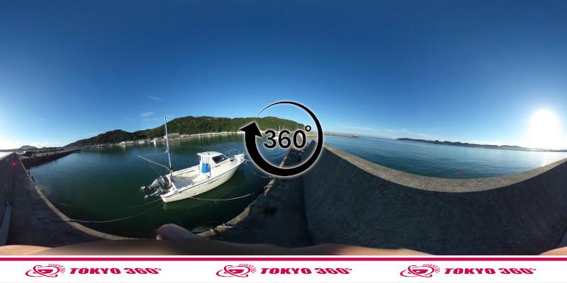 富浦新港-360度写真07