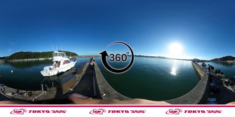 富浦新港-360度写真10