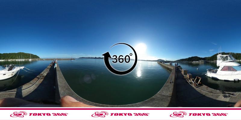 富浦新港-360度写真11