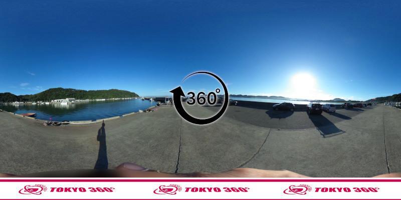 富浦新港-360度写真12