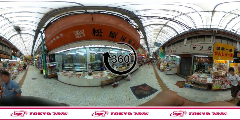 平和通り-360度写真10