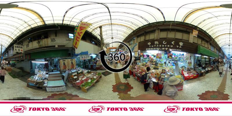 平和通り-360度写真14