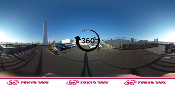 豊洲ぐるり公園駐車場360度写真-CLICKでSTART