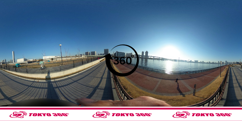 豊洲ぐるり公園360度写真-CLICKでSTART