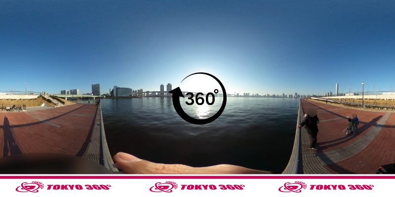 豊洲ぐるり公園-360度写真