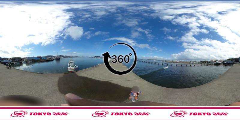 築港堤防_360度写真07