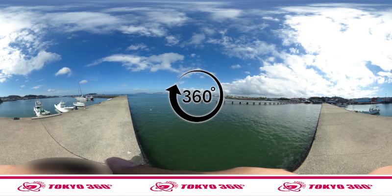 築港堤防_360度写真08