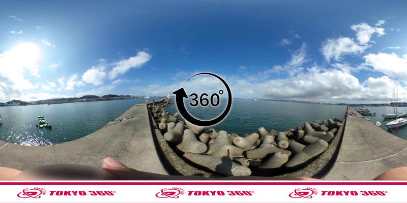 築港堤防_360度写真15