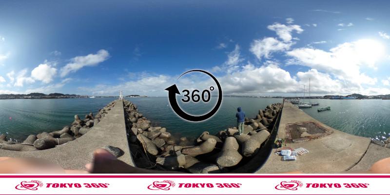 築港堤防_360度写真16