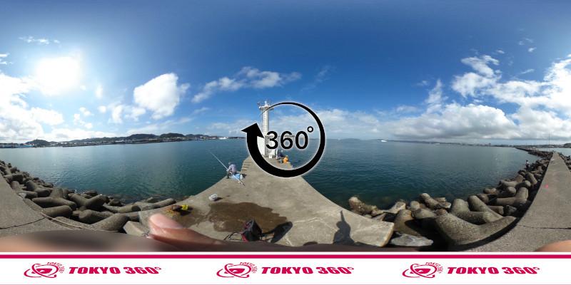 築港堤防_360度写真17