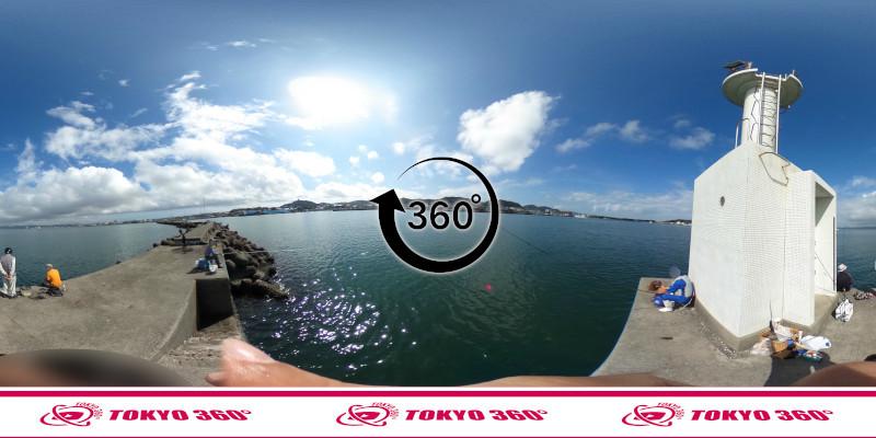 築港堤防_360度写真19