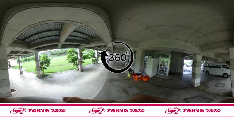 つつじエコパーク_360度写真05