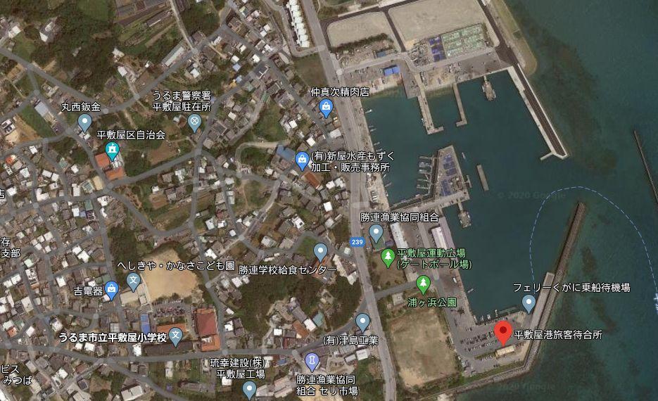 平敷屋漁港の全体像