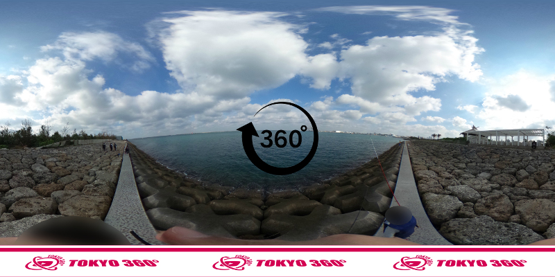 三重城港_360度写真12-CLICKでSTART