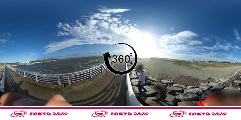検見川浜突堤_360度写真05