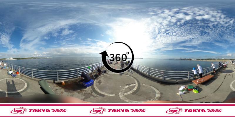 検見川浜突堤_360度写真06